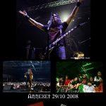 GOJIRA – Annexet 29/10 2008