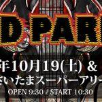 ENFORCER – LOUD PARK 13. Saitama Super Arena, Tokyo