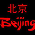 DU XUYEAO – August 2017 in Beijing, China